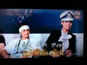 SCREENS - Fuji TV - Sakigake! Music Ranking Eight 885f34141436723